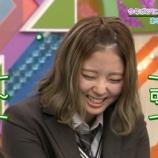 『メンバーに『可愛い』と言われて照れている鈴本美愉が可愛い!』の画像