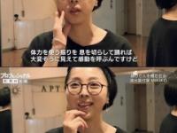 Perfume振り付け師のMIKIKO、欅坂46のパフォーマンスを痛烈に批判!!!