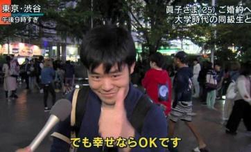 【伝説】平成一のナイスガイが青学卒業してたwwww