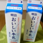 明治おいしい牛乳が実質値上げ その理由があまりにもひどいと話題に