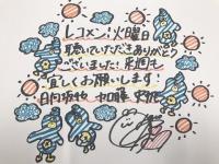 【日向坂46】加藤史帆、大好きな◯◯を描きまくるwwwwwwwwww