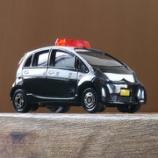 『転がすと光る!テコロジートミカ TT-03 三菱 i-MiEV パトロールカー』の画像