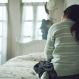 『医療関係者が伝えたい『介護疲れ』を減らす方法とは?それは○○をしないこと!』の画像