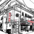 【モンド今日の絵・2020.8.11】新世界国際劇場