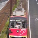 『豊橋鉄道 モ3200形3202号 前編』の画像