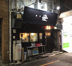 【わりと新店】燈 魚介豚骨 高松市古馬場