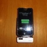 『アイフォーン用の充電バッテリーiWALK』の画像