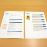 『会社案内をOKI MC780dnでエクセレントホワイトに印刷』の画像