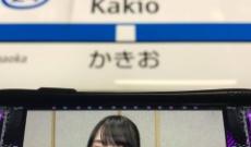 【乃木坂46】賀喜遥香のファン、やるな!!!