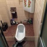 『大阪府大阪市生野区 和式便器から洋式トイレ交換工事』の画像