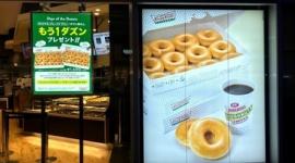 【飲食】クリスピークリームドーナツ12個買うと12個もらえるキャンペーン開催