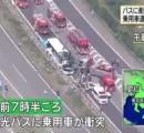 東名高速バス事故 死亡したのは医師(62歳) 乗っていた車は代車