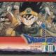 「ドラクエIII」発売から32年!あの頃、日本各地で大行列。抱き合わせ商法多発、ドラクエ強盗発生した日だった