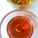 『限定200! 旬と涼を感じていただける手づくり梅酢キットのご紹介』の画像