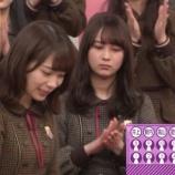 『【乃木坂46】選抜に選ばれなかった鈴木絢音の表情がヤバい・・・』の画像