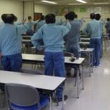 『5/17 特輸事業部 安全衛生会議』の画像