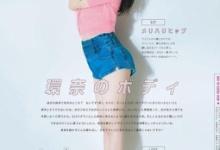 橋本環奈さんの、最新の姿www(画像あり)