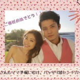 『モデル山田優も妊婦で30センチカット! 妊婦さんカットいかがですか?』の画像
