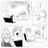思い出小話〜親友編〜47