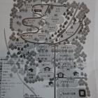 『第15回 S☆camp!その④(赤倉の森オートキャンプ場)《 3回目》』の画像