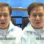 【動画】香港、ジャッキー・チェン「中国共産党は偉大だ。私も共産党員になりたい。」