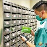 『【香港最新情報】「30日から使い捨てマスク配布」』の画像