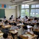 1学期期末テスト(2日目※最終日)