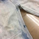『ジーンズの膝の破れの補修』の画像