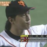 『【野球】日本シリーズ第4戦 G6-5E[10/30] 巨人2勝2敗に!長野2適時打!村田適時打!寺内決勝打! 楽天3点リードも早め継投裏目』の画像