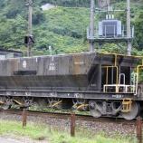 『デンカ(旧電気化学工業)テコ300形テコ301』の画像