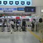 JR桜木町駅「改札機にはタッチしないで下さい。とてつもない金額が引かれます!」
