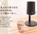 【悲報】日本人、カップラーメンを作るのも面倒になるWWlWWlWWlWWlWWlWWl