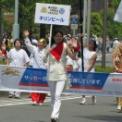 2010年 横浜開港記念みなと祭 国際仮装行列 第58回 ザ よこはま パレード その18(キリンビール編)