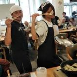『今日の2号館(料理対決)』の画像