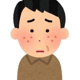 【驚愕】オッヤ「ニキビは潰すな」皮膚科「ニキビは潰すな」ガキワイ「うるせえ!」ブチュッ→結果・・・・