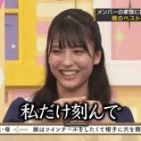 『【乃木坂46】衝撃!!!早川聖来、突き破ってしまう・・・』の画像