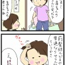 まゆちゃんのお母さんの髪型