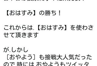 【悲報】香取慎吾さん、完全に頭がおかしい