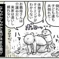 お休み期間のお話①【倒れるまでの経緯】