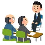 『面接官「長期的に働く気はありますか?」彡(゚)(゚)「…。」』の画像