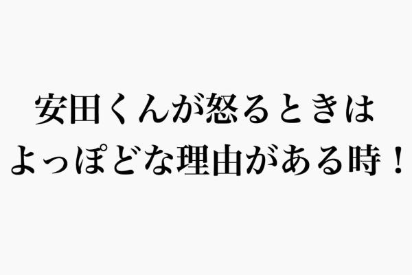 忠義 baba 大倉 ブログ