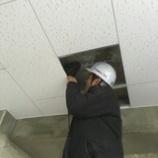 『雨漏り検査』の画像