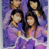 『【×年前の今日】1990年11月7日 PINK SAPPHIRE[2ndシングル] 『抱きしめたい』』の画像