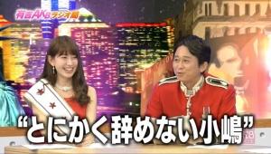 【AKB48】とにかく辞めない小嶋