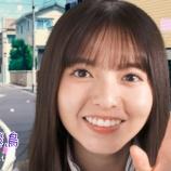 『ついにきたああ!!!『乃木坂46のガクたび!』22人の新OPが初オンエア!!!!!!キャプチャまとめ!!!』の画像