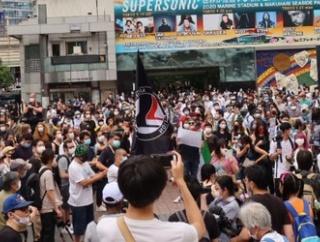 「警察は差別を謝れ」渋谷で500人が抗議活動。 そしてANTIFAの旗・・・(動画あり)