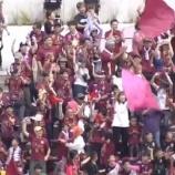 『[FC琉球] DFダニエル・サンチェス選手・クラブ双方合意の上で解除解除を発表「短い間でしたがありがとうございました」』の画像