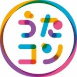 『【元乃木坂46】桜井玲香『うたコン』で披露する楽曲が判明!!!!!!』の画像