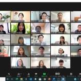 『2021年4月16日(金)開催【第11回】オンライン研究会レポート』の画像