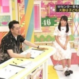 『【過去乃木】与田ちゃんの脚どうした? あの曲のMVかw【乃木坂46】』の画像